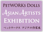 PetWORKs Dolls Asian Artist Exhibition